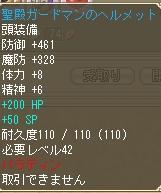 elf_2009511_142128.jpg