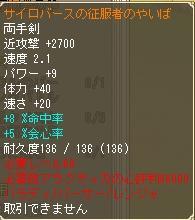 elf_2009519_193153.jpg