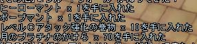 elf_200967_194345.jpg