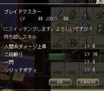 ss20070831_003522.jpg