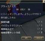 ss20080125_125116.jpg