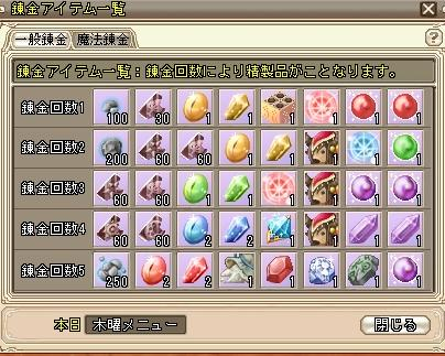 elf_2009625_221636.jpg